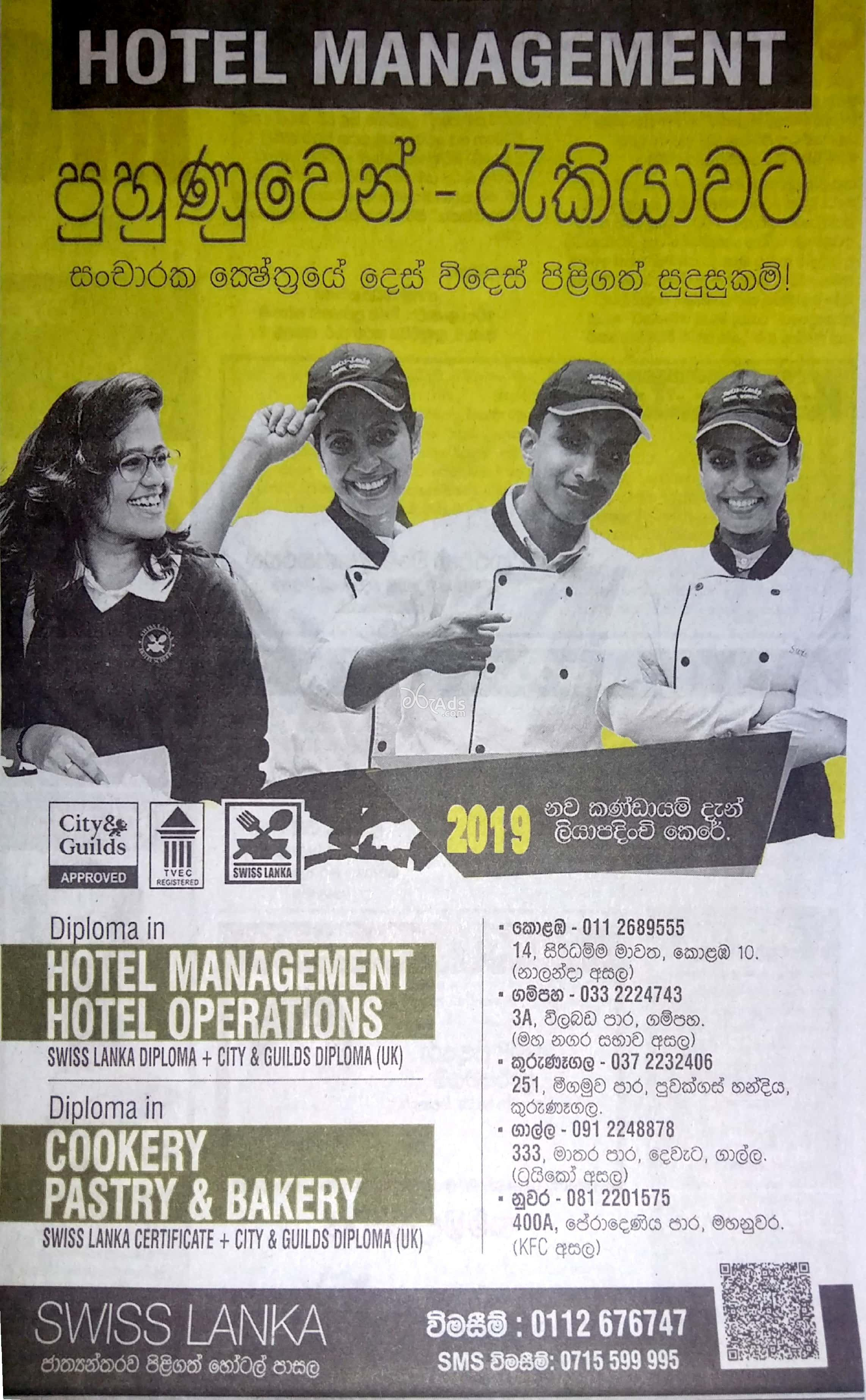 Diploma in Hotel Management, Hotel Operations, Cookery, Pastry & Bakery at Swiss Lanka Hotel School