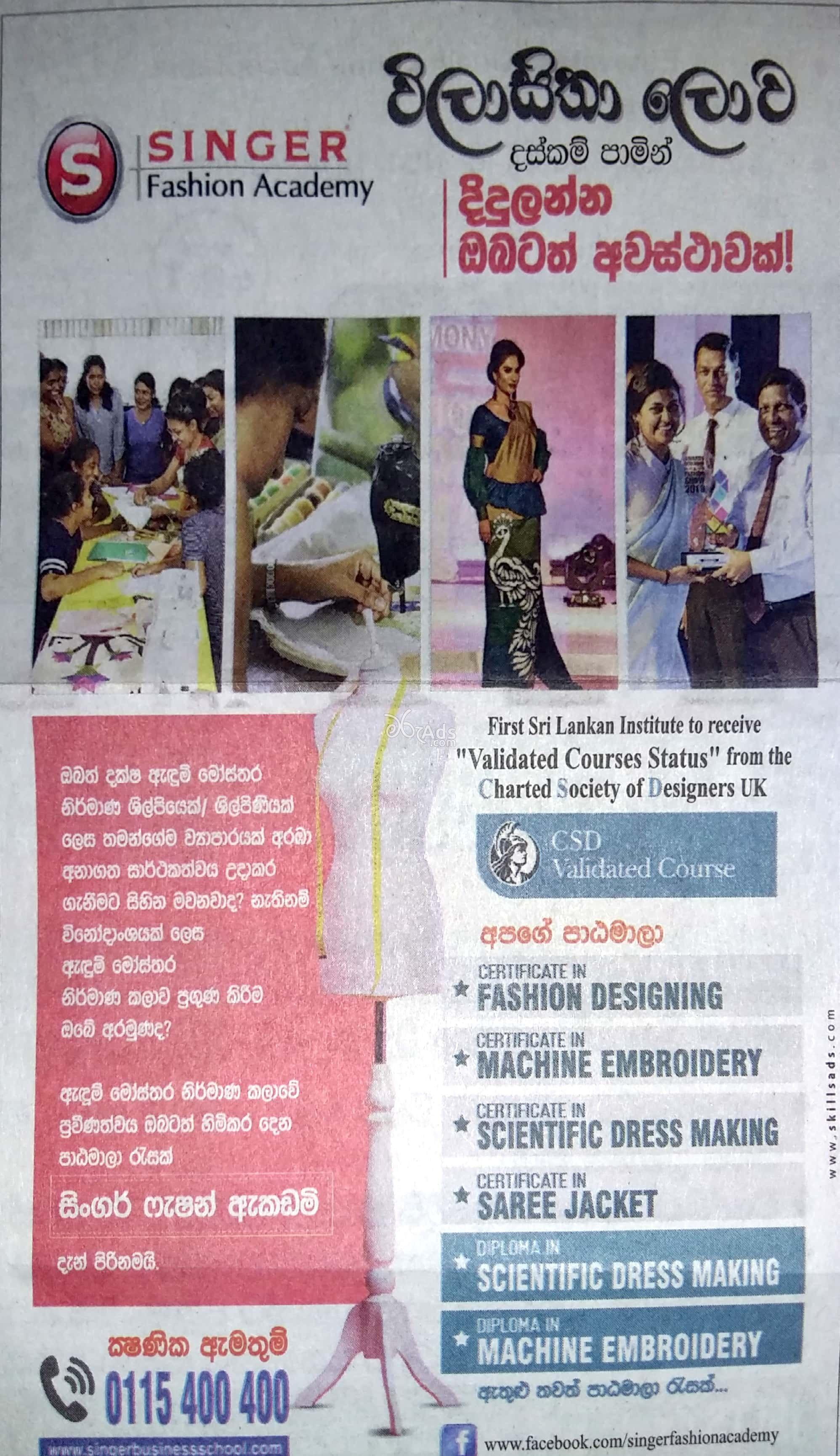 Sri Lankan Fashion Design School School Style