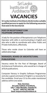 Receptionist Manager Government Job Vacancies In Colombo07